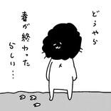 カレー沢薫のほがらか家庭生活 第186回 花見