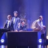 役者同士の熱いやり取りに観客が圧倒される『改竄・熱海殺人事件 ザ・ロンゲストスプリング』が開幕