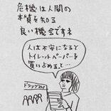 堀潤 新型コロナウイルス 指定感染症について解説