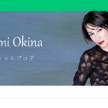 奥菜恵、過去共演・松岡昌宏との濃厚キスを語る「共演者とキスしても、割り切って考えてます」