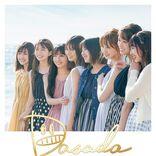 日向坂46主演ドラマ『DASADA』Blu-ray&DVD BOX発売決定