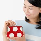 47都道府県のマネー意識が明らかに!消費税増税後、いちばんケチケチした県民は?
