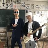 サンプラザ中野くん、ミニAL『感謝還暦』から「涙2(2020 青春 Ver.)」MV公開