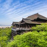 観光名所が最高な都道府県ランキング