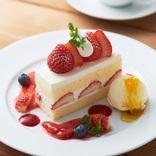 旬のいちごたっぷりなデザート!「カフェモロゾフ」から春の限定メニュー発売