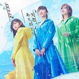 """【先ヨミ】AKB48『失恋、ありがとう』が140万枚で現在シングル首位、A.B.C-Zの""""ご褒美ソング""""が続く"""
