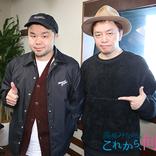 """田原俊彦からキンプリまで! """"ジャニーズ""""音楽土台作りに関わった作詞作曲家・宮下智って?"""