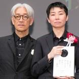 坂本龍一、第1回大島渚賞は「今の日本には小田香さんしかいない」