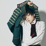 蒼井翔太、シングル「BAD END」アートワーク&カップリング曲の試聴動画を公開