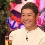 前澤友作社長、周囲の猛反対を押し切って『アウト×デラックス』に降臨 建設中の豪邸も紹介