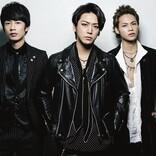 SMAP・TOKIO・V6・KinKi・嵐・KAT-TUN…「ジャニーズヒストリー」企画