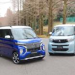 三菱 軽自動車スーパーハイトワゴン「eKクロス スペース/eKスペース」を正式発売