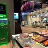 ポケットチェンジ、東京駅八重洲口「JAPAN RAIL CAFE」内に端末設置