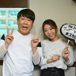 "FUJIWARA・藤本敏史「ファンが欲しかったんだもの!」天然素材時代にとっていた""悲しすぎる""行動とは?"