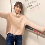 岡副麻希「1時間大丈夫かなぁって(笑)」文化放送番組がリニューアル