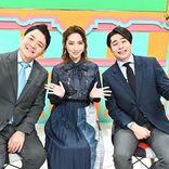 ミルクボーイ、再現ドラマで伝染病から日本を救った男を熱演