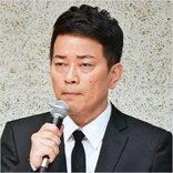 宮迫博之がカジサックになれないワケ/芸能ユーチューバー「成否の境い目」(1)
