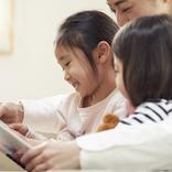 元保育士が教える!園児に読んで人気だった「おすすめ絵本」11選