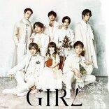 7ORDER新作公演『GIRL』でメンバー7名が再び舞台に集結!
