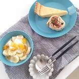 お刺身や餃子以外でも使いたい!可愛い豆皿のおしゃれな使い方アイデア