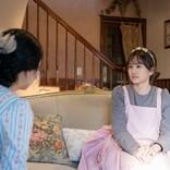 今夜放送『伝説のお母さん』最終回 メイ・前田敦子は夫の元に戻る決心をする