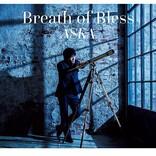 ASKA、新アルバム『Breath of Bless』をリリース&秋にはツアー決定