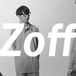 LUCKY TAPES、新曲「Mars」起用のZoffオリジナルムービーが公開