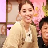 手料理作る新木優子にさんま興奮! 恋人に見立てシミュレーション