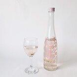 カルディでGETできる!桜の花入りワインでお花見気分を