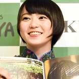 エビ中・安本彩花、活動再開を発表 ツアー参加準備開始も報告