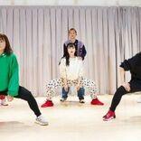 SKE48「涙の1年間ダンス修行」開始、初回から激しいレッスンに悲鳴