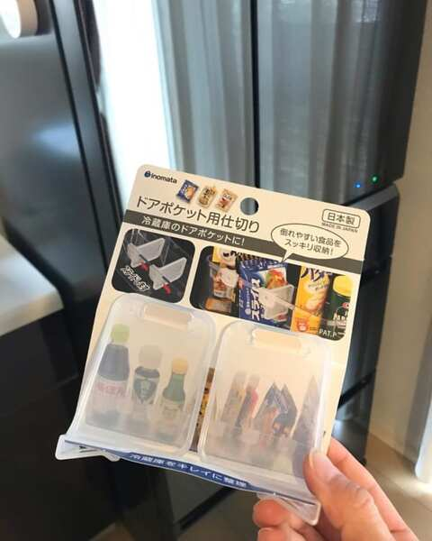 冷蔵庫の整理にドアポケット用仕切り