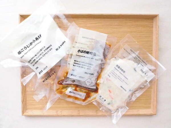 ファイルボックス白