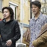 King Gnu、新曲は藤原竜也×竹内涼真による映画『太陽は動かない』主題歌