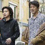 映画『太陽は動かない』King Gnuが主題歌、藤原竜也と竹内涼真がハードアクション
