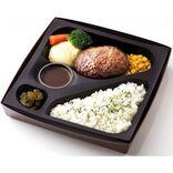 2020年「大丸東京店」お弁当人気ランキング