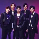 King & Prince、4/29リリース『Mazy Night』CDジャケット&最新ビジュアル公開