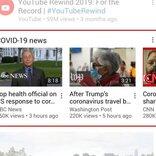 YouTube、信頼できるコロナ関連動画を特集にして16ヵ国で展開