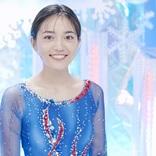 川口春奈、WEB動画でフィギュアスケート選手に 初のフィギュア衣装は「何だか恥ずかしいですね(笑)」
