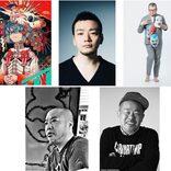 COOKIE画家として日本で新作発表。米原康正、秋赤音、ハジメキノコなどと『リアルトウキョウアート』開催。