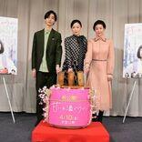 シソンヌじろう渾身のキャラが松雪泰子主演で映画化『甘いお酒でうがい』ヒット祈願