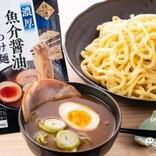 自宅でお店クオリティが簡単に!『極濃 魚介醤油/海老辛つけ麺つゆ』が旨い!