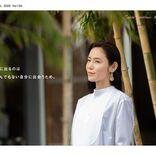 山口紗弥加が宮崎でゆったり春旅、電子雑誌『旅色』公開