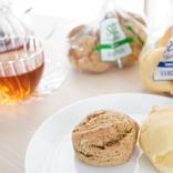 【成城石井】定番の人気商品スコーン、プレーンと濃厚ミルクティ食べ比べ