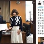 椎名林檎、西村再生相と対面 イベント自粛によるエンタメ業界の苦境を訴える