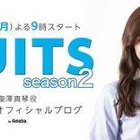 新木優子&中村アン、エプロン姿が美人すぎる「お料理を作らせていただきました!」