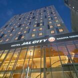 ホテルJALシティ名古屋 錦、東海三県在住のファミリー対象に2泊目無料プラン販売