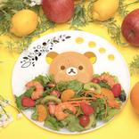 『リラックマのまくまくフルーツカフェ』4月3日より開催!ビタミンたっぷりのフルーツでごゆるり元気をお届け