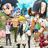 TVアニメ『七つの大罪』続編制作決定!梶 裕貴らメインキャスト9人からお祝いコメント到着