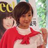 西山茉希の『女子高生』風ショットに、ファンが「まだまだイケるやん」と大興奮!